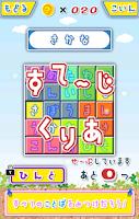 Screenshot of WordSearch Japanese Study FREE