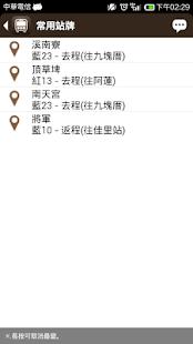 【免費交通運輸App】台南公車動態 - 臺南公車路線時刻表即時查詢-APP點子