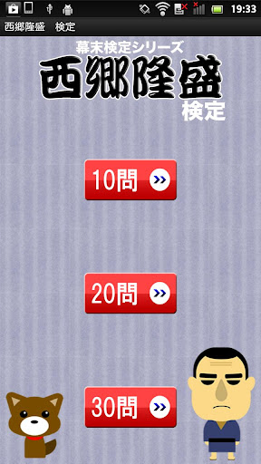 ハピルス健康アプリ App Ranking and Store Data | App Annie