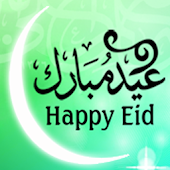 Eid El Fitr Greeting Cards2013