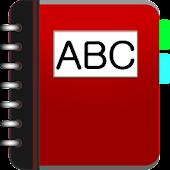 영어 완전정복 - 영어단어, 영어회화, 번역기, 사전