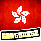 Learn Cantonese Chinese icon