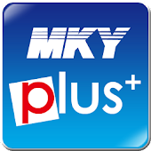 MKY Plus + Call-in-one
