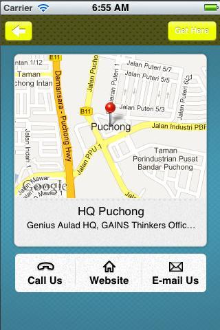 【免費教育App】Genius Aulad-APP點子