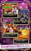 Screenshot of 歌舞伎町ホスト伝説 ナイトキング3