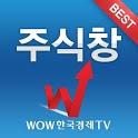 주식창 (증권 알파고, 증권시세,주식비타민) icon