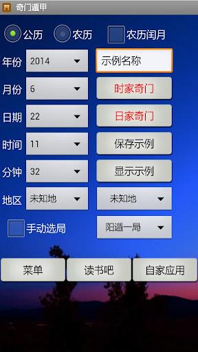 20本奇门遁甲电子书免费下载_正觉命理堂_新浪博客