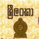 Shalika Ashan - Logo