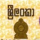 Ceylon Nic Decoder icon