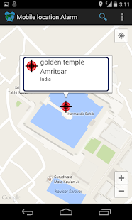 Mobile Location Alarm- screenshot thumbnail