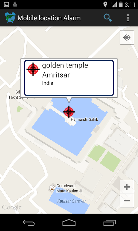 Mobile Location Alarm- screenshot