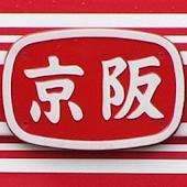 京阪バス時刻表チェッカー