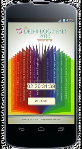 Delhi Book Fair 2014
