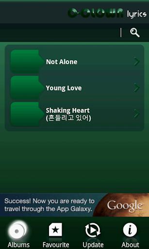 【免費音樂App】C-Clown Lyrics-APP點子