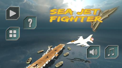 海 ジェット 戦闘機
