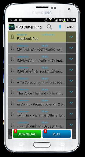 rápido MP3 Cutter tono Español