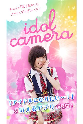 idol camera-akiba girl cosplay 1.0.5 Windows u7528 1
