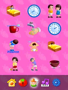 玩教育App|Всезнайка免費|APP試玩