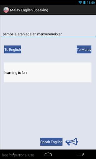 Malay English Audio