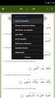Screenshot of Quran Word For Word English