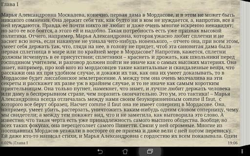 【免費書籍App】Фёдор Достоевский Дядюшкин сон-APP點子