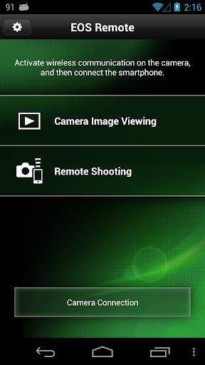 EOS Remote 1.3.1.0 Windows u7528 5