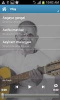 Screenshot of Ilayaraja Hits