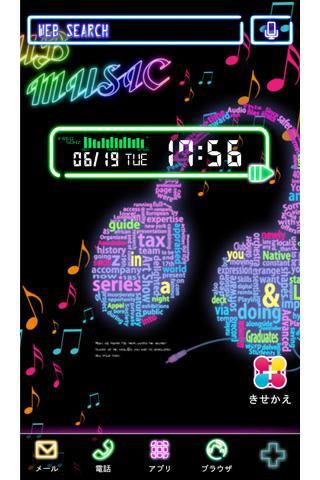 Neon musicu3000u30cdu30aau30f3u58c1u7d19u304du305bu304bu3048 1.1 Windows u7528 1