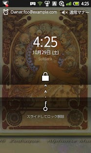 Lock Screen Message - screenshot thumbnail