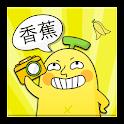 Banana Camera icon