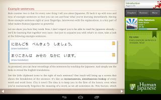 Screenshot of Human Japanese