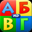 Веселый алфавит icon
