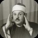 القرآن الكريم -محمود علي البنا icon