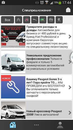 【免費交通運輸App】Automobile-APP點子
