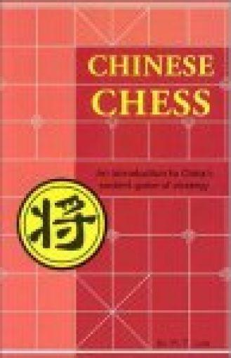 New Apollo Chinese Chess