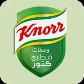KnorrArabia
