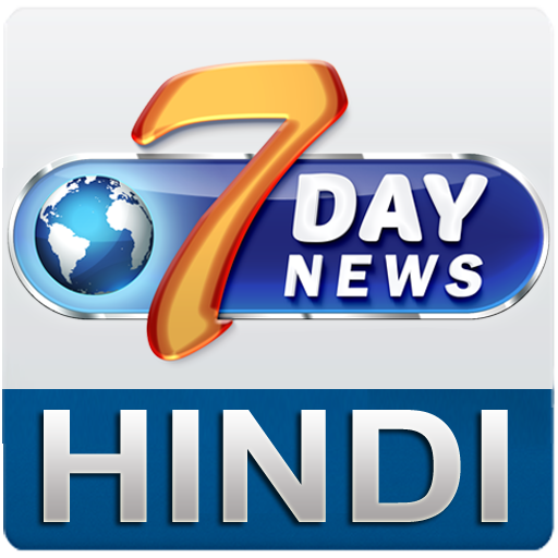 7 Day News Hindi