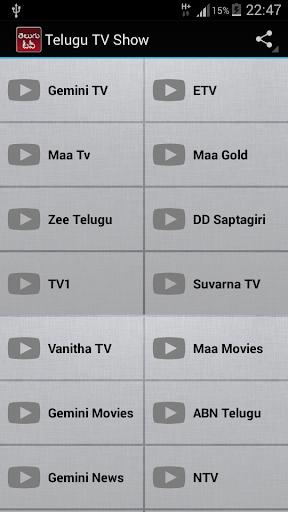 Telugu TV HD Shows