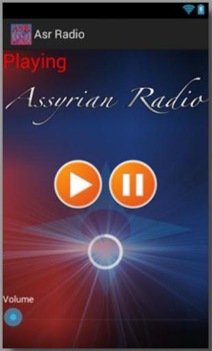 ASR RADIO