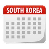 South Korean Holiday Calendar