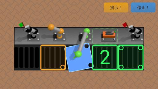 打孔工厂 益智游戏