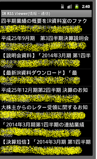 IR RSS VIEWER 情報・通信