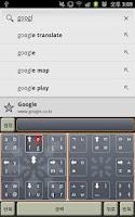 Screenshot of No Look Keyboard