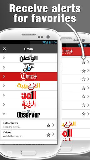 玩新聞App Gulf Press - خليج بريس免費 APP試玩