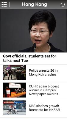 China Daily Hong Kong News - screenshot