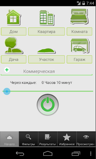 Риэлтор PRO