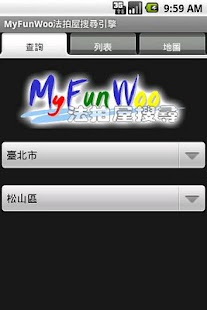 MyFunWoo法拍屋搜尋引擎