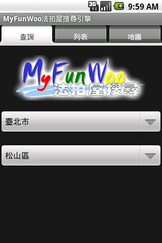 MyFunWoo法拍屋搜尋引擎- screenshot