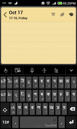 Assamese Keyboard for TouchPal