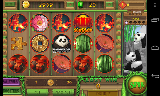 Da Fu Xiao Fu Slots - Play for Free Instantly Online